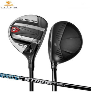 Cobra F9 Speedback Fairway Wood Black White