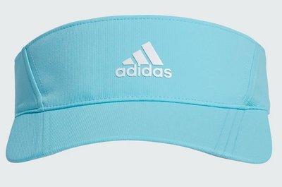 Adidas Comfort Visor Hazsky