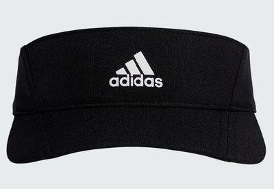Adidas Comfort Visor Black